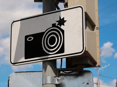 Фиксация скоростного режима: как работают камеры и за сколько метров фиксируют нарушение