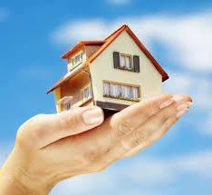 Комплексное страхование при ипотеке - что это и зачем нужно?