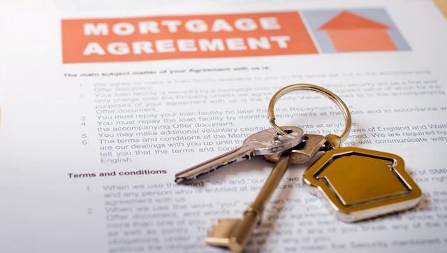 Договор ипотеки: существенные условия, оформление, образец