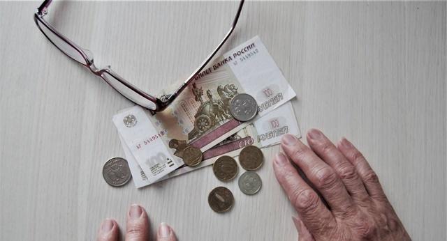 Единовременные и социальные выплаты и пособия пенсионерам помимо ежемесячной пенсии в 2020 году
