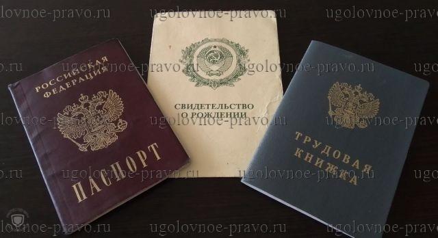 Порядок и правила доставления гражданина для составления протокола