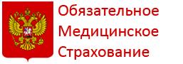 Договор ДМС - что это, оформление и расторжение, условия, срок действия