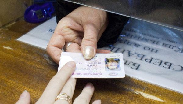 Какие документы, справки и что нужно чтобы получить водительские права