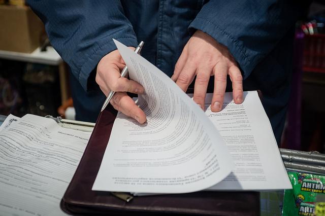 Добровольное страхование жилья в квитанции ЖКХ: нужно ли платить и как отказаться
