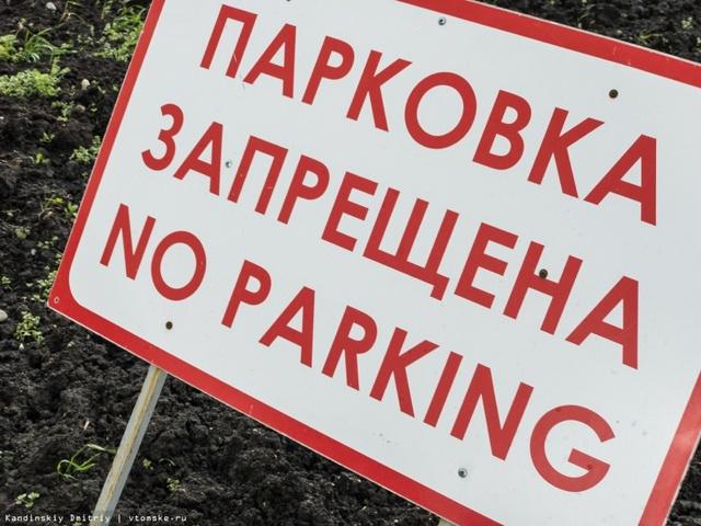 Парковка на газоне: что такое газон, штраф за парковку на газоне, как избежать и обжаловать штраф