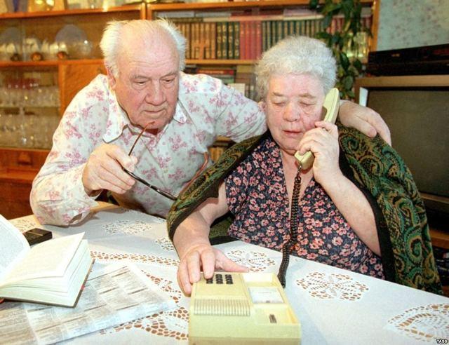 Особенности страховой пенсии работающего пенсионера