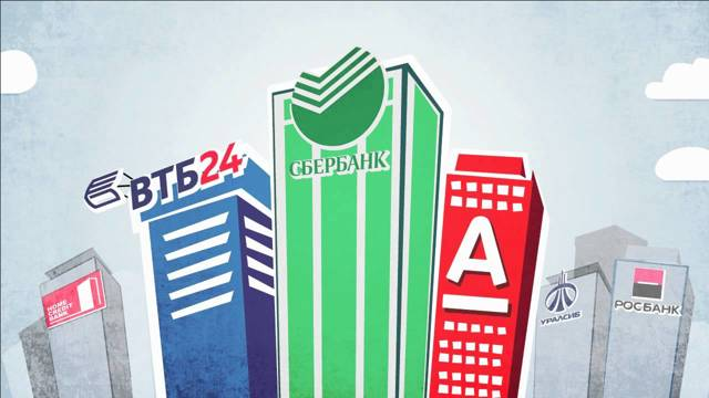 Ипотека без справок о доходах: какие банки дают и на каких условиях?