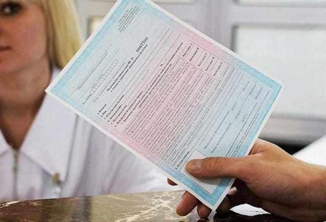 Где и в каком отделении ГИБДД можно получить и поменять права?