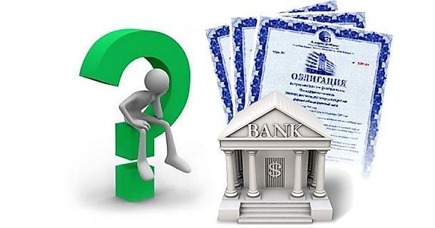 Рынок банкострахования в 2020: статистика, показатели продаж, прогноз