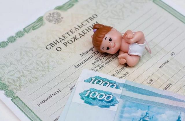 Расчет и оплата больничного листа после декретного отпуска в 2020 - порядок, формула