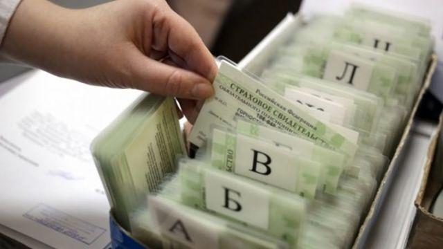 Что делать при утере пенсионного удостоверения и можно ли его восстановить?