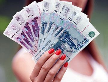 Как вернуть деньги, заплаченные за услуги по полису ОМС - куда обращаться и какие документы нужны