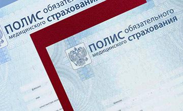 Страховое возмещение по ДМС - как и где получить, необходимые документы, отказ в  выплате