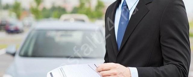 Агентское вознаграждение в страховании - что это, его формы и размер