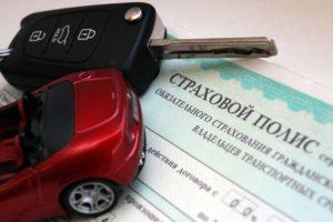 АвтоКАСКО для начинающих водителей: стоимость страхования, условия программы