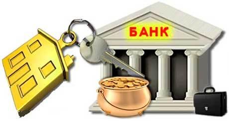 Срок действия одобрения ипотеки: какие документы и сколько действуют?