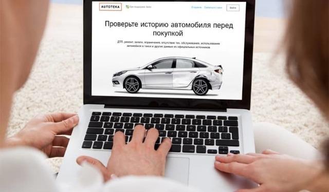 Можно ли и как узнать данные об автомобиле по номеру телефона владельца?