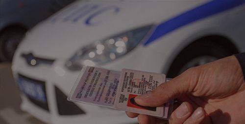 Помощь в получении водительских прав: как и где получить, сколько стоит