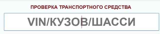 База данных государственных регистрационных знаков