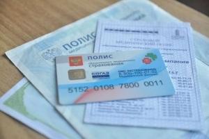 Как поменять полис ОМС при смене фамилии и что для этого нужно?