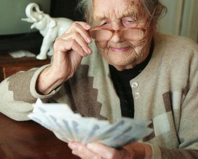 Что такое пенсия по государственному пенсионному обеспечению, ее виды и особенности назначения