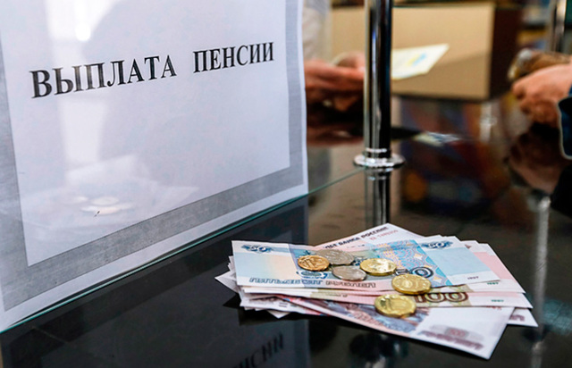 Пенсионная реформа в РФ: особенности, этапы, последние новости и изменения