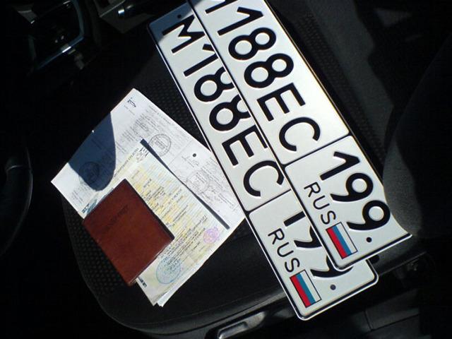 Можно ли снять автомобиль с учета без автомобиля и нужно ли авто при снятии