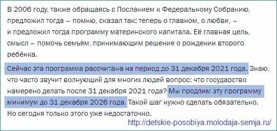 Натуральная помощь и льготы семьям с детьми в Москве в 2020 - назначение и получение