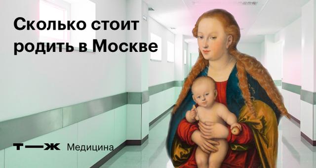 Как оформить контракт на ведение беременности и роды по ДМС