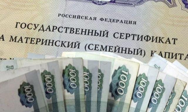 Оплата детского сада Материнским капиталом в 2020 - порядок, условия, документы