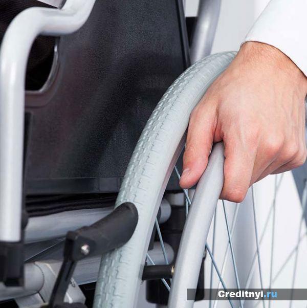 Оформление государственной пенсию по инвалидности: порядок, правила, сроки, необходимые документы