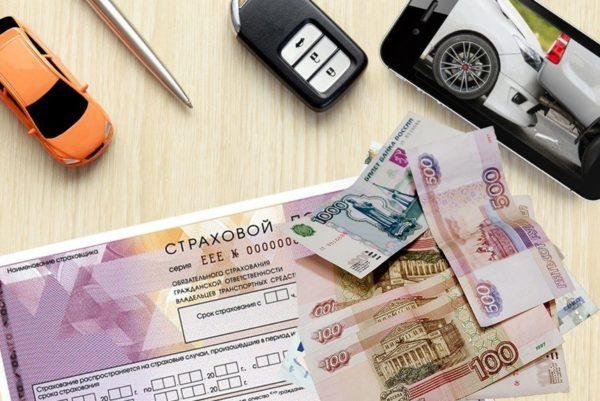 Выплаты по Европротоколу в 2020 году — максимальная сумма и условия получения