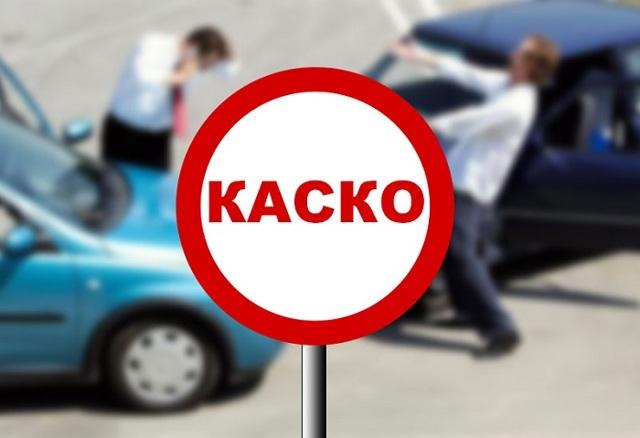 Правила страхования КАСКО и ОСАГО «Энергогарант»: договор, выплаты при ДТП