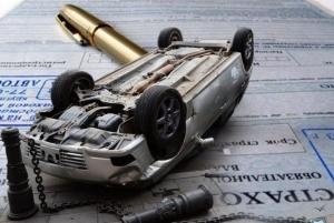 Досудебная претензия к страховой компании по ОСАГО