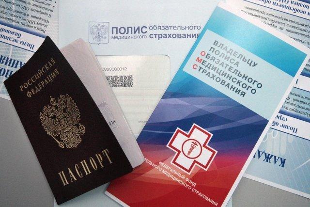 Продление полиса ОМС: порядок, правила, необходимые документы