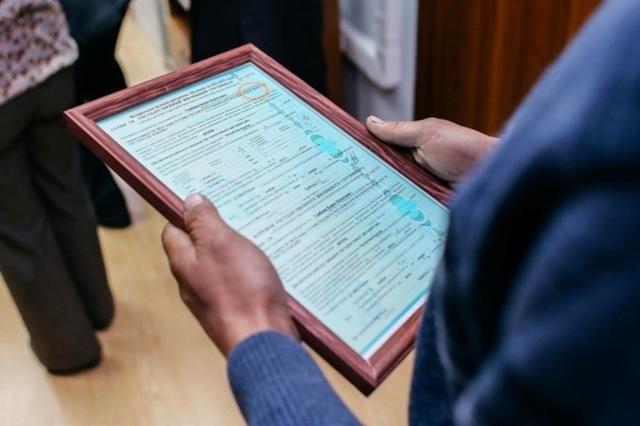 Государственный жилищный сертификат: что это, как выглядит, как получить