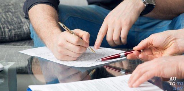 Обязательно ли заверять и ставить печать на договор купли-продажи авто?