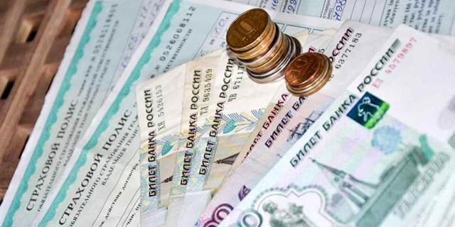 Что такое страховой тариф и страховая премия в имущественном страховании