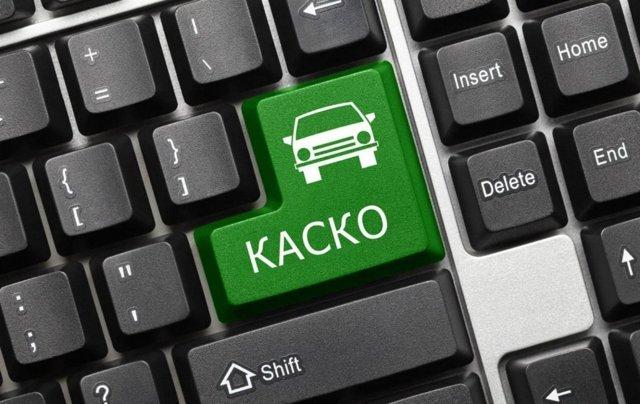 Автокредит без КАСКО — как отказаться от полиса?