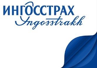 Правила страхования КАСКО и ОСАГО «Ингосстрах»: договор, выплаты при ДТП