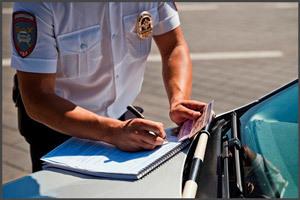 Лишение водительских прав за неуплату долгов - за какие долги, закон о лишении