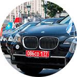Красные номера на авто - что значат, как расшифровываются номера посольств