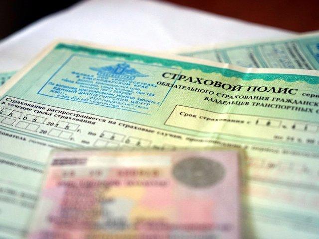Проверка документов сотрудником ДПС: какие документы и что нужно предъявлять инспектору?