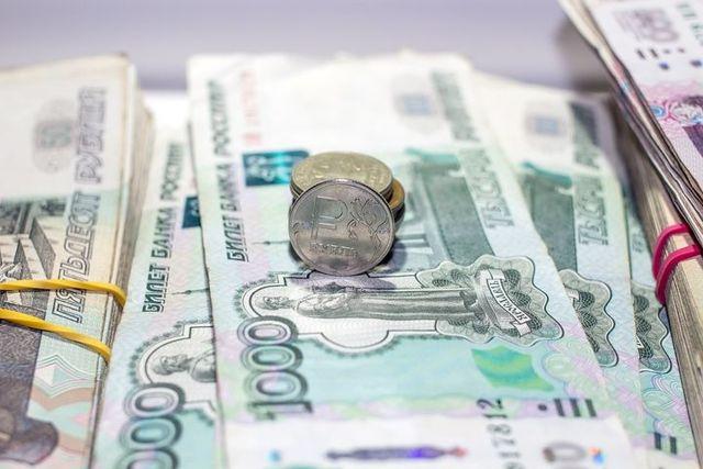 Ежемесячная денежная выплата: понятие, особенности, размер в 2020 году