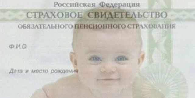Как получить СНИЛС на ребенка: необходимые документы, зачем нужен полис, образец заявления