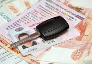 Сколько стоит замена водительских прав в 2020 году - госпошлина за замену