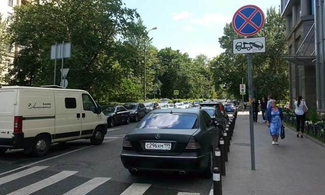 Неправильная парковка: куда пожаловаться и отправить фото с нарушением парковки