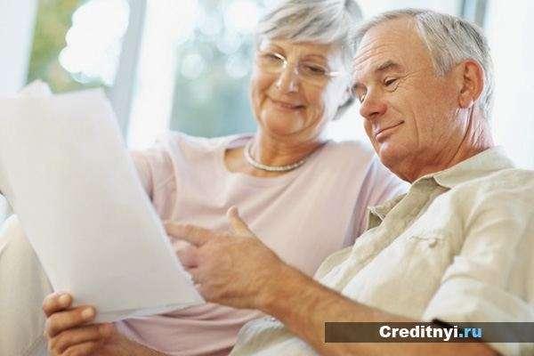 Взимается ли подоходный налог с пенсии и с ЕДВ в России