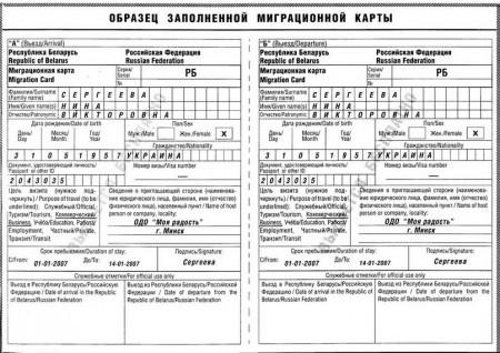 ДМС страхование иностранных граждан: правила оформления, необходимые документы