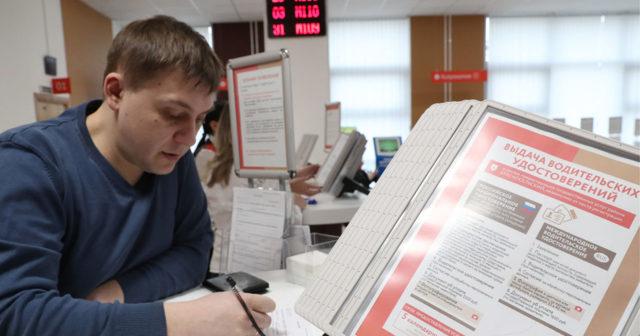 Замена международного водительского удостоверения: порядок, сроки, документы